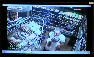 cctv of RS and OP in store