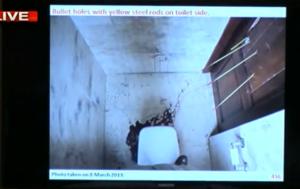 inside toilet room