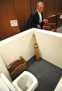inside view of courtroom resconstructed toilet room